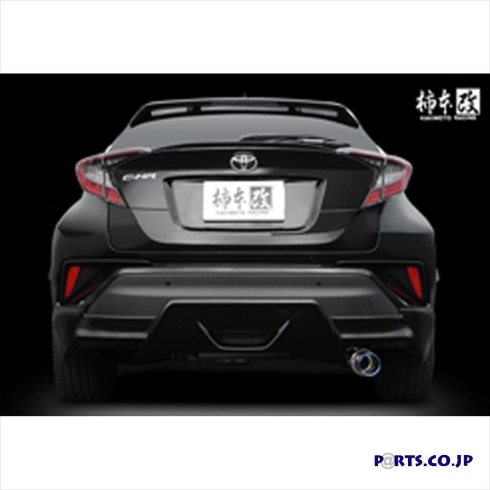 柿本改(カキモト) マフラー トヨタ CH-R [柿本改] マフラー T443151 GT box 06&S C-HR [DBA-NGX50] S-T/G-T 8NR-FTS (16/12~) 4WD ('10年加速騒音規制対応モデル)