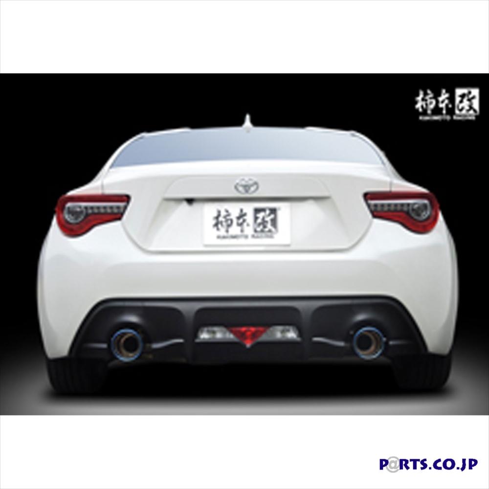 柿本改(カキモト) マフラー スバル BRZ [柿本改] マフラー T713147 ClassKR BRZ [DBA-ZC6] R/S/GT FA20 (NA) (16/8~) FR ('10年加速騒音規制対応モデル)