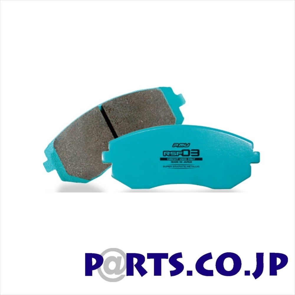 プロジェクト ミュー 送料無料 project mu スバル エクシーガ RSF 03 ブレーキパッド フロント YA9 エクシーガ (09/12~12/7)