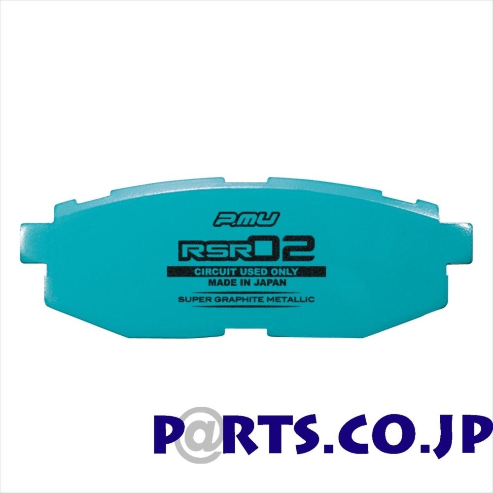 【プロミュー】送料無料【project mu】スバル インプレッサ RSR 02 ブレーキパッド リア GRF (A-Line) WRX STI (09/2~)
