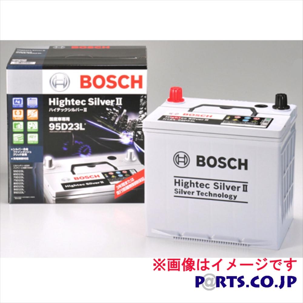 BOSCH(ボッシュ) 国産車用バッテリー バッテリー 国産車用バッテリー ハイテックシルバーIIバッテリー HTSS-95D23R【廃バッテリー回収も送料も無料】