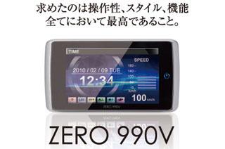 COMTEC(コムテック) ワンボディータイプGPSレーダー探知機 ZERO990V