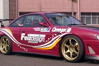 Feizdesgin フェィズデザイン S14シルビア 後期 サイドスカート ハーフカーボン