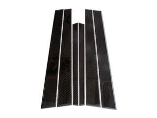 Auto-Style カーボンピラーパネル ブラック 6p 95-01 BMW E38 7シリーズ