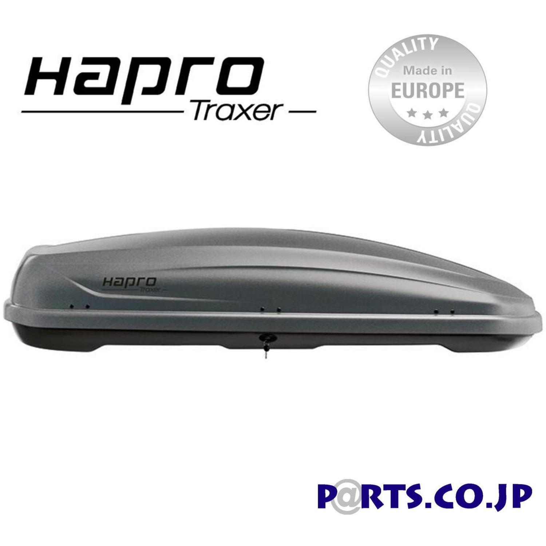 HAPRO(ハプロ) ルーフボックス Traxer(トレクサー) 8.6 チタニウム 530L ●送料はお問い合わせください●