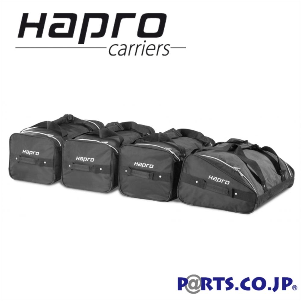 HAPRO(ハプロ) ルーフボックス用 バッグ4点セット
