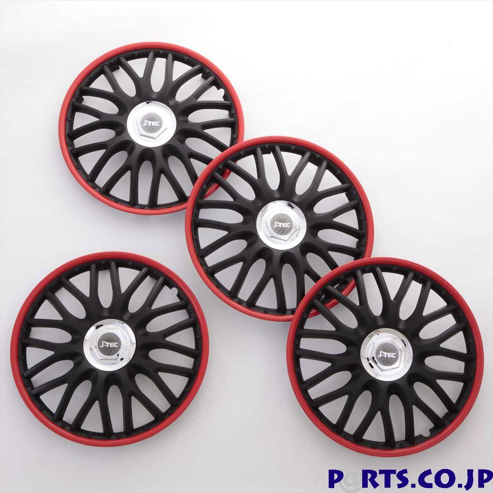 ホイールカバー 15インチ ホイールカバー 4枚1セット ORDEN 15インチ RED/BLACK