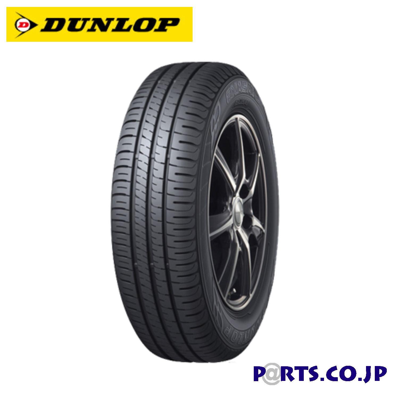 DUNLOP(ダンロップ) サマータイヤ 夏用 4本セット 175/65R15 エナセーブ EC204 175/65R15 84H ●タイヤ4本セット● NEW