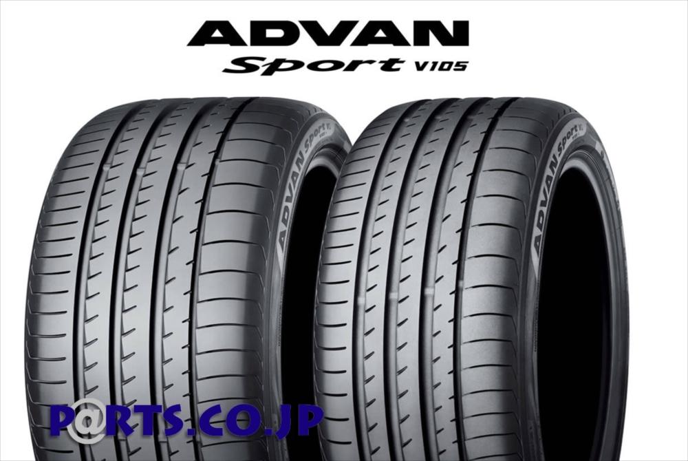 ADVAN Sport V105 205/50ZR17 93Y