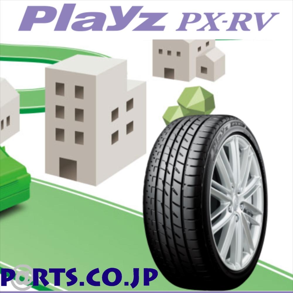 Playz PX-RV 195/70R15 92H