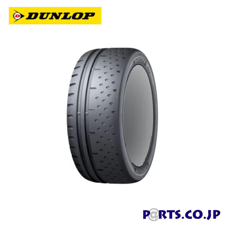 DUNLOP(ダンロップ) サマータイヤ 夏用タイヤ 195/55R15 DIREZZA β02 195/55R15 85V タイヤ単品