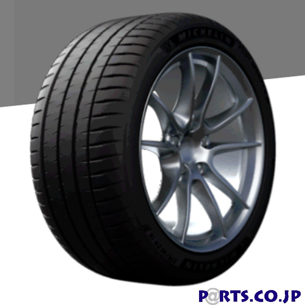 MICHELIN PILOT SPORT 4S 225/35ZR20 90Y XL ZP