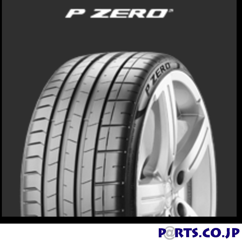 PIRELLI(ピレリ) サマータイヤ 夏用タイヤ 245/35R20 NEW P ZERO 245/35ZR20 95Y XL F02 タイヤ単品 4523995026917