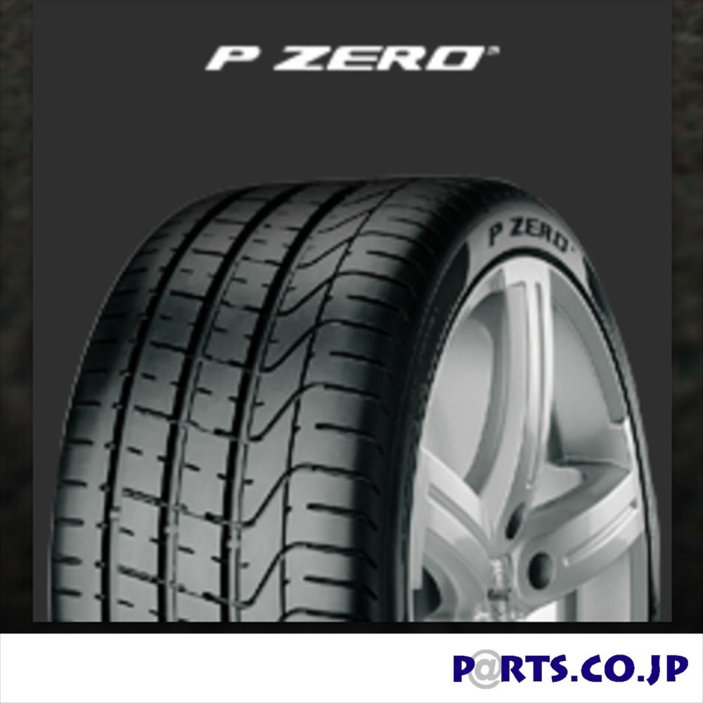 PIRELLI(ピレリ) サマータイヤ 夏用タイヤ 275/40R20 P ZERO 275/40ZR20 106Y XL タイヤ単品 4523995018349