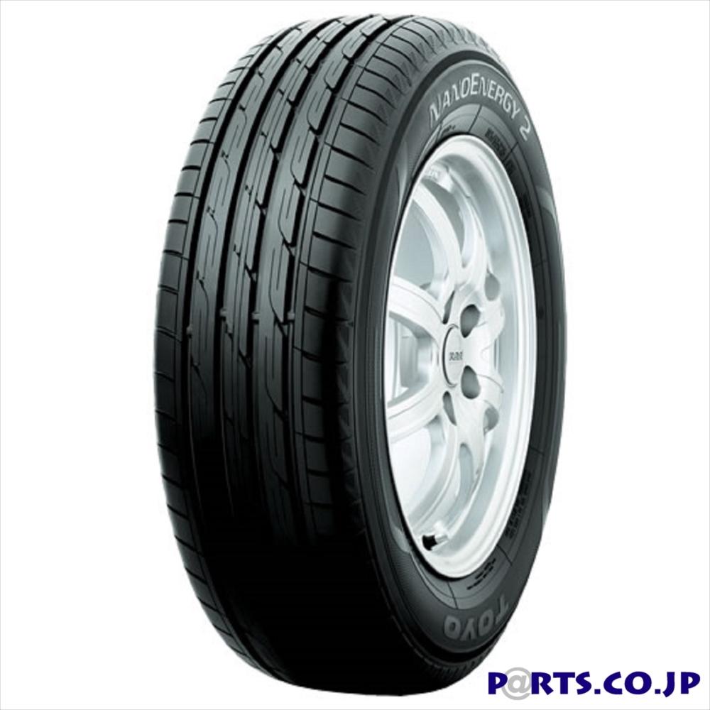 TOYO(トーヨー) サマータイヤ 夏用タイヤ 185/65R15 NANOENERGY 2 185/65R15 88H タイヤ単品