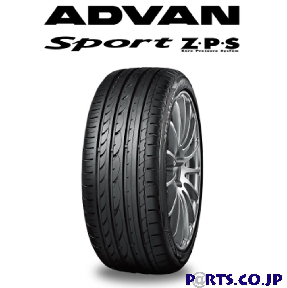 ADVAN Sport V105 Z・P・S V105S 225/55RF16 95W