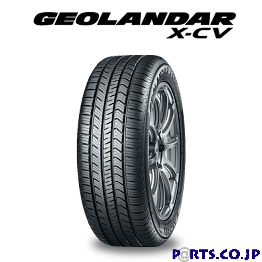 GEOLANDAR X-CV G057 275/40R20 106W