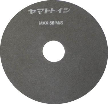 チェリー レジノイド極薄切断砥石(205×0.8) 25枚セット