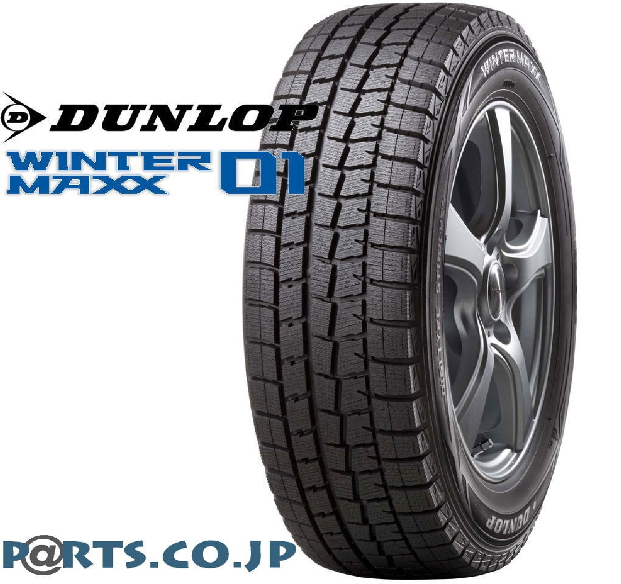 DUNLOP(ダンロップ) DUNLOP WINTER MAXX WM01 165/55R15 75Q