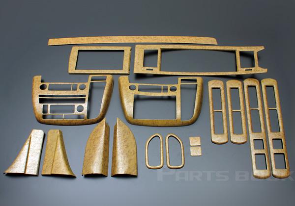 3D立体インテリア内装ウッドパネル エルグランド(E51(前期用)) 黄木目調 17ピース/17P / インパネ 内装