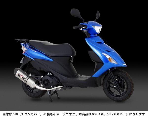 ヨシムラ アドレス V125G('09)/アドレス V125S('10-'11)用 Slip-On R-77S サイクロンカーボンエンド/SSC(ステンレスカバー) 110-109-5150