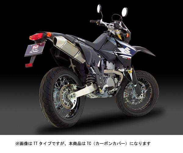ヨシムラ DR-Z400S/SM用 Tri-Coneチタンサイクロンマフラー[TC] 110-126-8C90