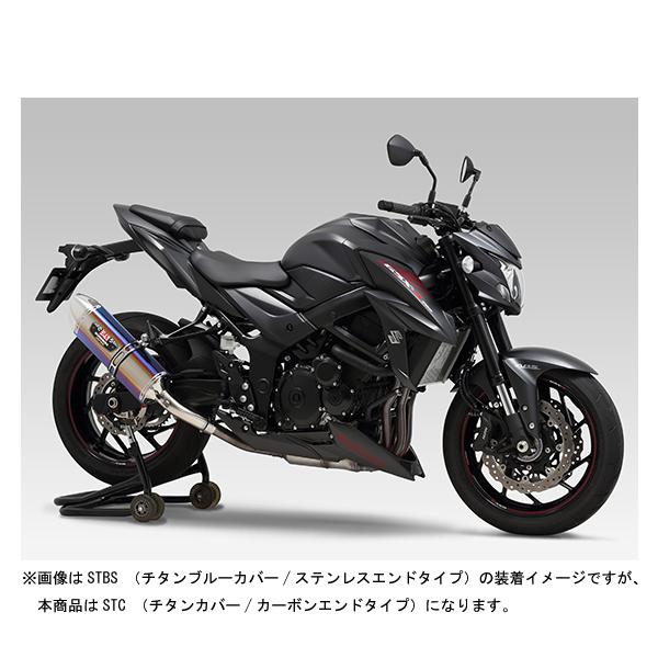 ヨシムラ GSX-S750 ABS('17) スリップオンマフラー R-77J サイクロン EXPORT SPEC 政府認証 STC 110-150-5W80