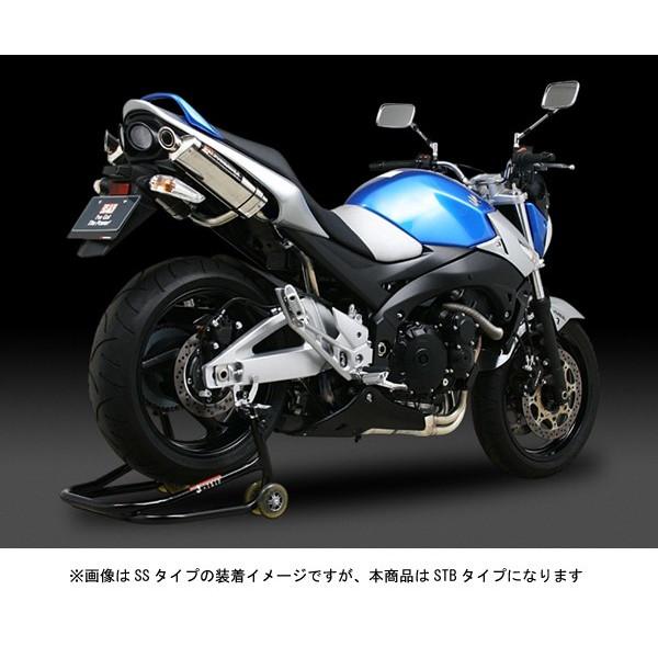 ヨシムラ 09GSR400 S/O T-OV EXP STB 110-156-5480B