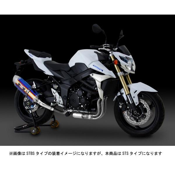ヨシムラ GSR750S/O EXP-SPECSTS 110-158-5V80