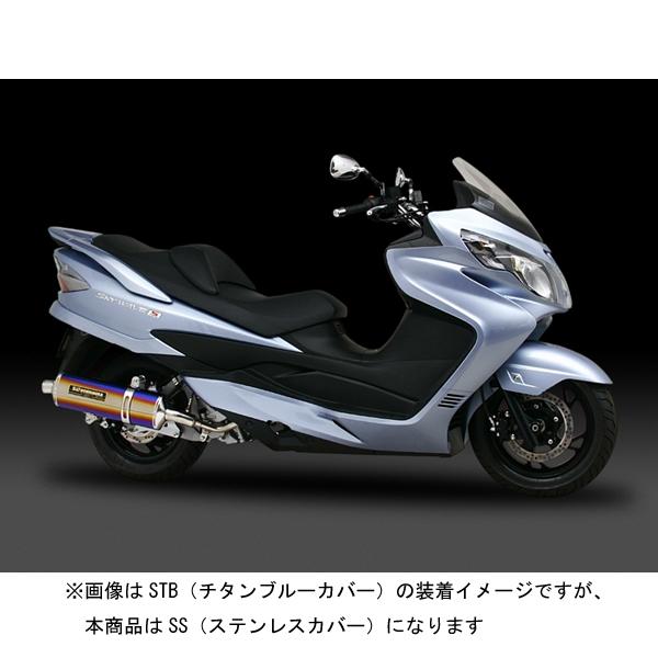 ヨシムラ SKYWAVE250K7-8サイクロンSS 110-165-5G52