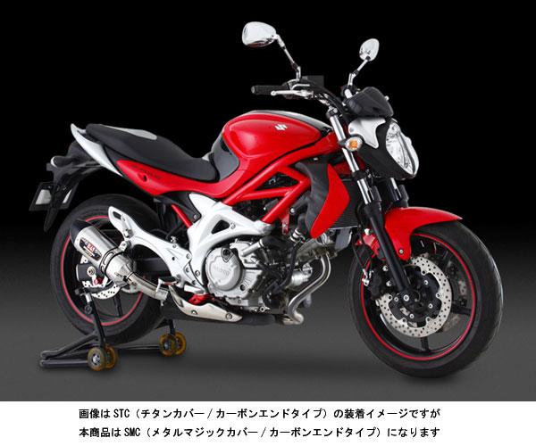 ヨシムラ グラディウス400/650用 Slip-On R-77S サイクロンカーボンエンドEXPORT SPEC/SMC(メタルマジックカバー/カーボンエンドタイプ) 110-167-5W20