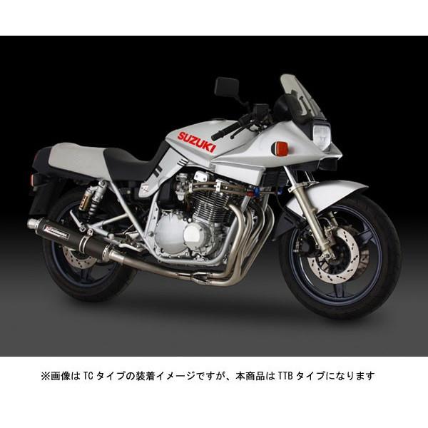 ヨシムラ GSX1100S チタンサイクロン(キカイ)TTB 110-191-8280B