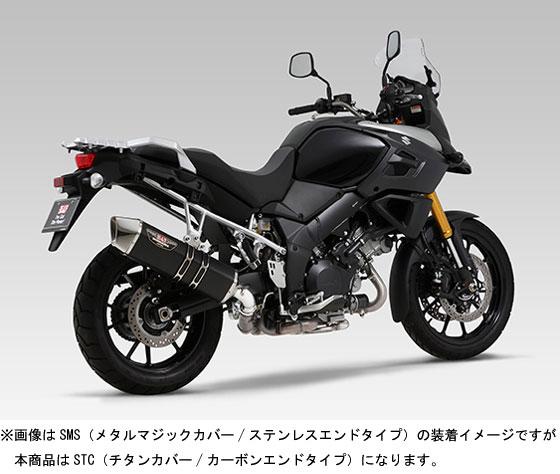 ヨシムラ Vストローム1000 ABS ('14)用 スリップオン HEPTA FORCE サイクロン EXPORT SPEC 政府認証[STC] 110-195-L08G0
