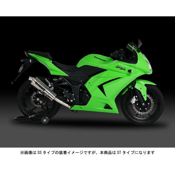 ヨシムラ NINJA250R T-OVAL S/O ST 110-225-5480