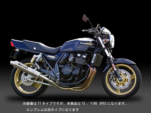 ヨシムラ ZRX400/2(~08)用 機械曲チタンサイクロンマフラー[TS/FIRE SPEC] 110-232F8254