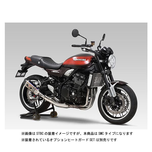 ヨシムラ Z900RS/CAFE スリップオンマフラー R-77Sサイクロン EXPORT SPEC 政府認証 (SMC) 110-269-5W20