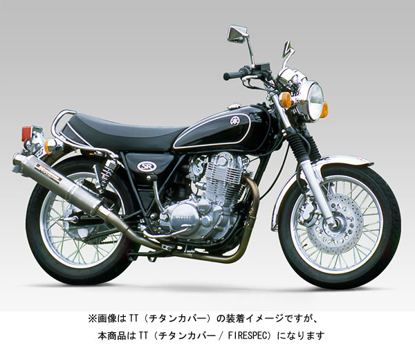 ヨシムラ SR500('85-'00)/SR400('85-'02)用 チタン機械曲サイクロン Fire Spec TT(チタンカバー/ FIRESPEC) 110-351F8280