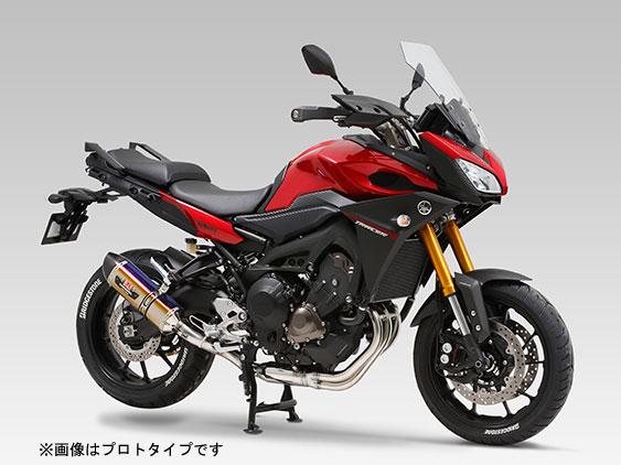 ヨシムラ MT-09/トレーサ用 機械曲 R-77S サイクロンマフラー カーボンエンド EXPORT SPEC[STBC] 110-380-5181B