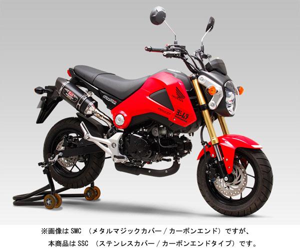 ヨシムラ GROM(グロム)用 Slip-On R-77S サイクロンカーボンエンド EXPORT SPEC[SSC] 110-40A-5W50