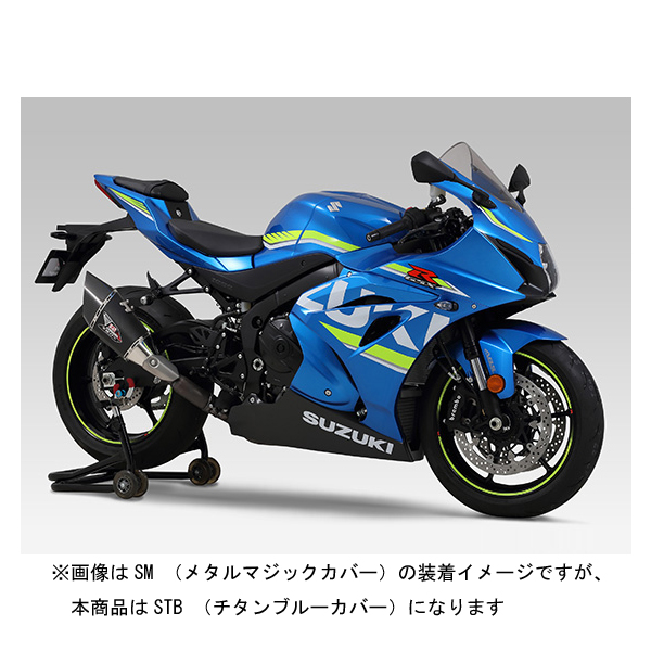 ヨシムラ GSX-R1000/R (17) スリップオン マフラー R-11Sqサイクロン EXPORT SPEC 政府認証 (STB) 110-50A-L16G0