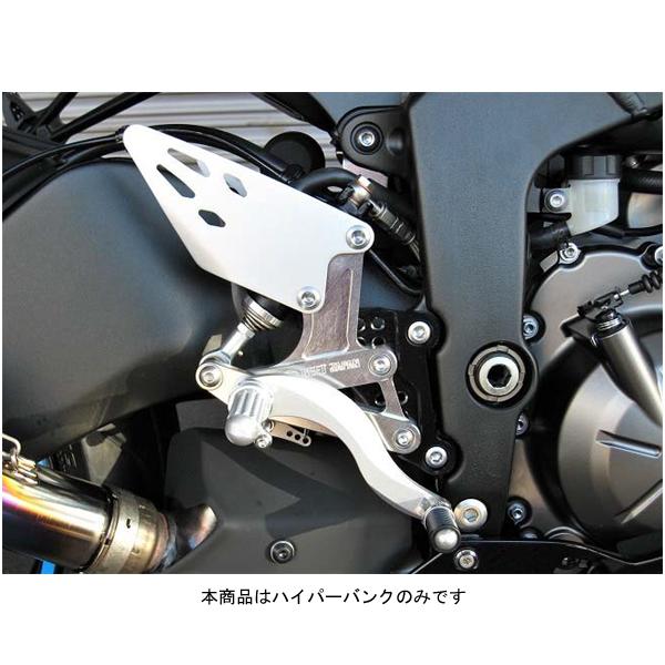 BEET ハイパーバンク(シルバー) 固定式  Ninja ZX-6R(636) '19 0111-KE8-20