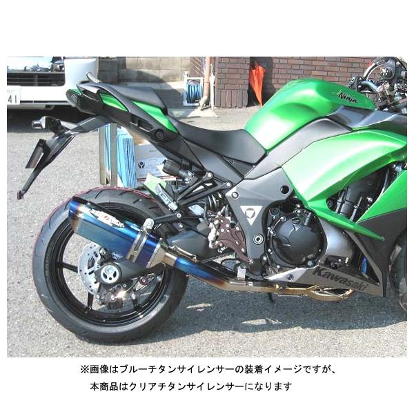 BEET NASSERT Evolution Type2 T2(P) マフラー クリアチタン パニアケース対応  Ninja 1000ABS ('17) 0223-KD6-50
