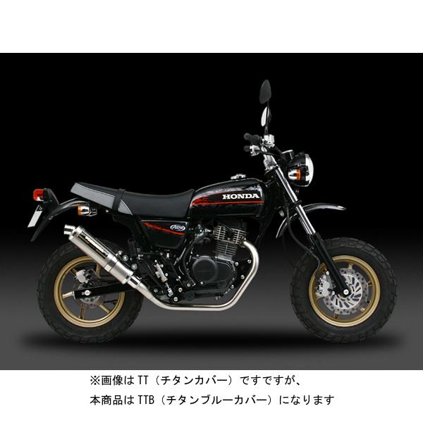 ヨシムラ 08APE100D チタンサイクロンTTB 110-406-8281B
