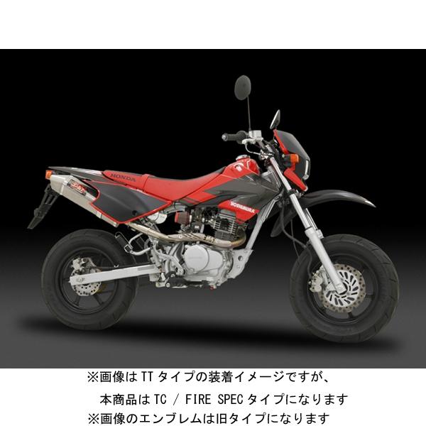 ヨシムラ XR50/100Fスペック TCチタン TC 110-409F8C90