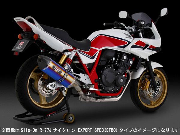 ヨシムラ CB400SF/SB Revo用 スリップオン R-77J サイクロンEXPORT SPEC(STS) 110-458-5V80