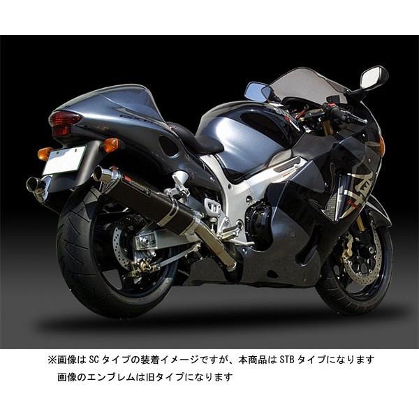 ヨシムラ GSX1300R S/O T-OV(1)STB 110-502-5481B