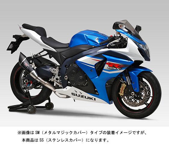 ヨシムラ GSX-R1000('12~)用 スリップオン R-11サイクロンEXPORT SPEC 政府認証/SS(ステンレスカバー) 110-519-5E50