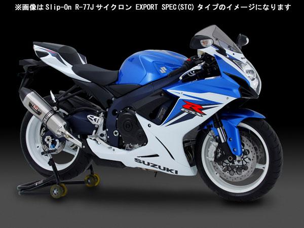 ヨシムラ GSX-R600/750(L1・EU仕様) スリップオン R-77J サイクロン EXPORT SPEC(SSC) 110-571-5W50