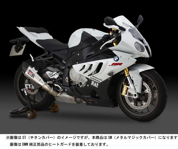 ヨシムラ BMW S1000RR('10-'11)用 Slip-On R-11サイクロン2エンド EXPORT SPEC/SM 110-635-5520