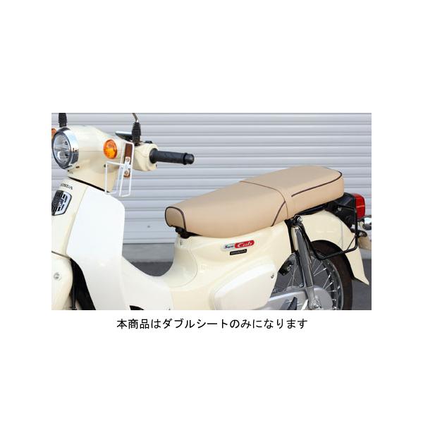 キジマ ダブルシート[アイボリー]  スーパーカブ110/スーパーカブPRO110/クロスカブ110 207-395A